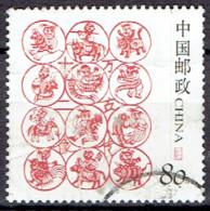 CHINA  #  FROM 2005 STAMPWORLD 3775 - Usados