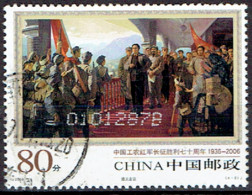 CHINA  #  FROM 2006 STAMPWORLD 3874 - Usados