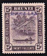 BRUNEI 1942  JAPANESE OCCUPATION  25C   SG J14 MNH / UM  VERY FINE STAMPS  PERFECT SUPERB RARE - Brunei (...-1984)