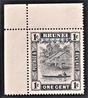 BRUNEI 1942  JAPANESE OCCUPATION  1C    SG J1 CORNER MARGIN  MNH / UM  VERY FINE STAMPS SUPERB RARE - Brunei (...-1984)