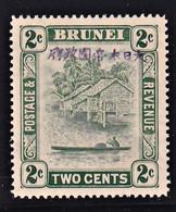 BRUNEI 1942  JAPANESE OCCUPATION  2C  SG J2  MLH / MM  VERY FINE STAMPS SUPERB RARE - Brunei (...-1984)