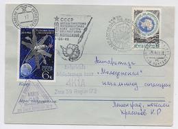 ANTARCTIC To Molodezhnaya Station 17 SAE Base Pole Mail Cover USSR RUSSIAspace Rocket Sputnik Leningrad Radio - Bases Antarctiques