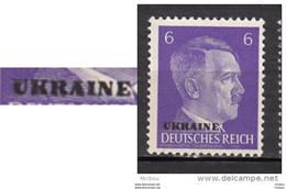 ##16, Allemagne, Germany, Hitler, HT, Ukraine, Surimpression, Overprint - Used Stamps
