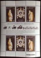 Ascension 1978 Coronation Anniversary Minisheet MNH - Ascension