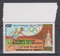 Djibouti  JO Seoul 1988 Overprint Perf MNH - Summer 1988: Seoul