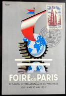 Carte Foire De Paris 1955 - Avec Timbre N°975 Et Cachet De Philatélie Du 19/07/1955 - Cachets Commémoratifs