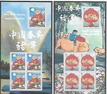 France 2019 - Yv N° F5295 Et F5297 ** - Nouvel An Chinois - Année Du Cochon (timbres 5295 à 5298) - Ongebruikt