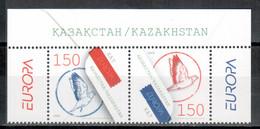 Kasachstan / Kazakhstan 2008 EUROPA Paar/pair ** - 2008