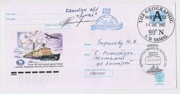 NORTH POLE Drift Station Base Polar ARCTIC Mail Cover USSR RUSSIA Plane Icebreaker Yamal Signature - Stations Scientifiques & Stations Dérivantes Arctiques