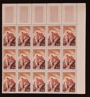 FRANCE   Château De Joux    Bloc De 15   N° Y&T  1441  ** - Unused Stamps