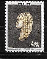 France:n°1868 O - Used Stamps