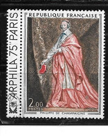 France:n°1766 O - Used Stamps