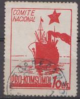 COMITE NACIONAL PRO KONSOMOL - Vignette Della Guerra Civile