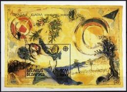 Belarus Biélorussie Wit-Rusland 1994 Yvertn° Bloc 6 *** MNH Cote 50  € Cept Europa - 1993