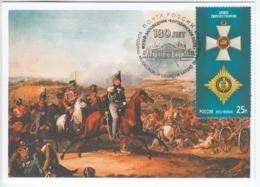 2019 08 31 Maximum Card 8 Napoleonic Wars Borodino Battle Of The Moscow River Field Borodino - Militaria
