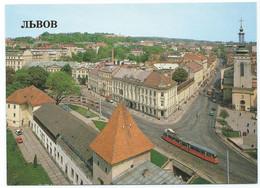 Ukraine Lvov Lviv Lemberg Tram Tramway Strassenbahn Bernadine Monastery Trolley Church - Ucrania