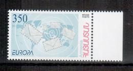 Armenien / Armenia / Arménien 2008 EUROPA ** - 2008