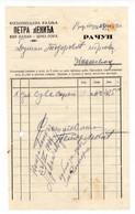 1935. KINGDOM OF YUGOSLAVIA,MONTENEGRO,VIRPAZAR,PETAR LEKIC,INVOICE ON LETTERHEAD - Andere