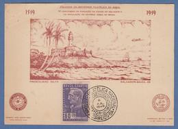 Brasilien 1949 Folhinha IV Centenário Da Fundacao De Salvador De Bahia - Unclassified