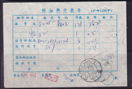 CHINA CHINE SHANGHAI 附加费交款单 Surcharge Payment DOCUMENT RARE! - Storia Postale