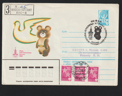 Soviet Postal Stationary 1980 Moscow Olympic Games - Registered Capital Of Olympic Games Moscow POS-8 1980 (G119-88) - Estate 1980: Mosca