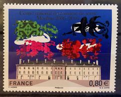 FRANCE  - MNH** - 2016 - # 5042 - Ongebruikt