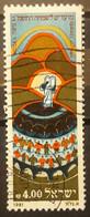 ISRAEL 1981 Jewish New Year. Moses. USADO - USED. - Oblitérés (sans Tabs)