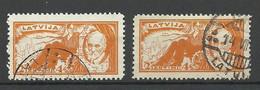 LETTLAND Latvia 1930 Michel 154 A Normal + Inverted Wm O - Lettonia