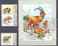 1999. Georgia, Animals, 3v + S/s, Mint/** - Georgien