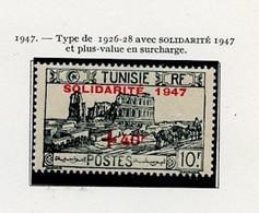 Tunisie - Tunesien - Tunisia 1947 Y&T N°313 - Michel N°333 *** - 40fs10f Amphithéâtre D'El Djem - Ungebraucht