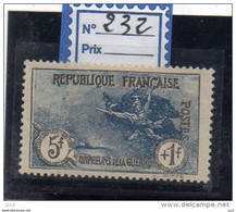 FRANCE  N° 232* (Léger Pli) - Unused Stamps