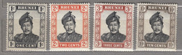 BRUNEI 1952 MNH/MLH (**/*) #17066 - Brunei (...-1984)