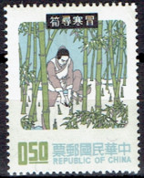 TAIWAN  #   FROM 1971  STAMPWORLD 844* - Nuevos