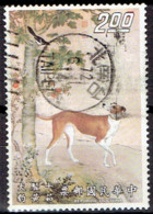 TAIWAN  #   FROM 1972  STAMPWORLD 870 - Usados