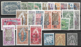 AEF & Congo LOW START Colonies Francaises En General Neuf Avec Charniere Mh * - Lot A 10 Cents Le Timbre - Unused Stamps