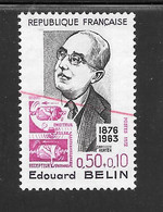 FRANCE N°1708  OB TB SANS DEFAUTS - Used Stamps
