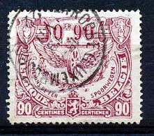 """TR 113 -  """"LAROCHE (LUXEMBOURG)"""" - (ref. ZE-33.427) - 1915-1921"""