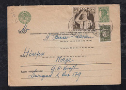 Russia USSR 1936 Uprated Stationery Envelope LENINGRAD To HÖNEFOSS Norway - Briefe U. Dokumente