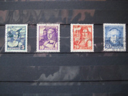Pro Juventute 1933, * - Used Stamps