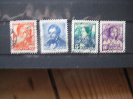 Pro Juventute 1935, * - Used Stamps
