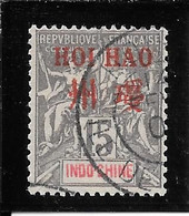 HOI-HAO N°6  OB TB SANS DEFAUTS - Used Stamps