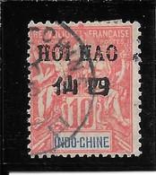 HOI-HAO N°20  OB TB SANS DEFAUTS - Used Stamps