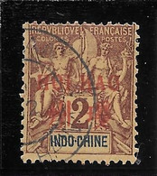 HOI-HAO N°2  OB TB SANS DEFAUTS - Used Stamps
