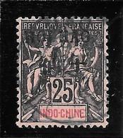 HOI-HAO N°23  OB TB SANS DEFAUTS - Used Stamps