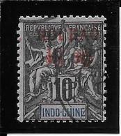 HOI-HAO N°5  OB TB SANS DEFAUTS - Used Stamps