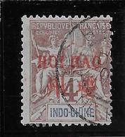HOI-HAO N°3  OB TB SANS DEFAUTS - Used Stamps