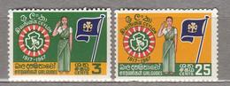 CEYLON 1967 Scouting MNH(**) Mi 364-365 #17083 - Sri Lanka (Ceylon) (1948-...)