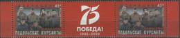 Russia, 2020, Mi. 2926, Podolsk Cadets, Modern Russian Cinematography Series, WW II, MNH - Ungebraucht