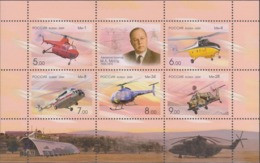 Russia, 2009, Mi. 1561-65 (bl. 123), Y&T 7115-19, Sc. 7152, SG 7615, The 100th Anniv. Of Birth Mil, Helicopter, MNH - Blocs & Hojas
