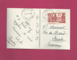 CP Locale De 1943. YT N° 160 - Exposition Internationale De New York - Storia Postale